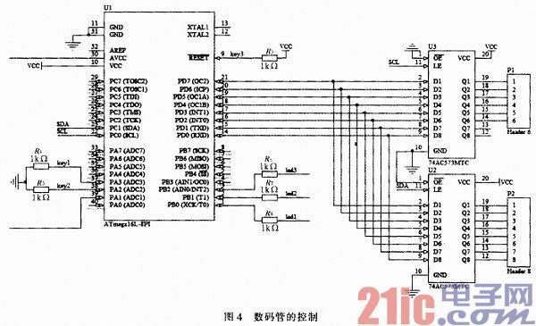 传感器信号电压抬升模块接收传感器的信号